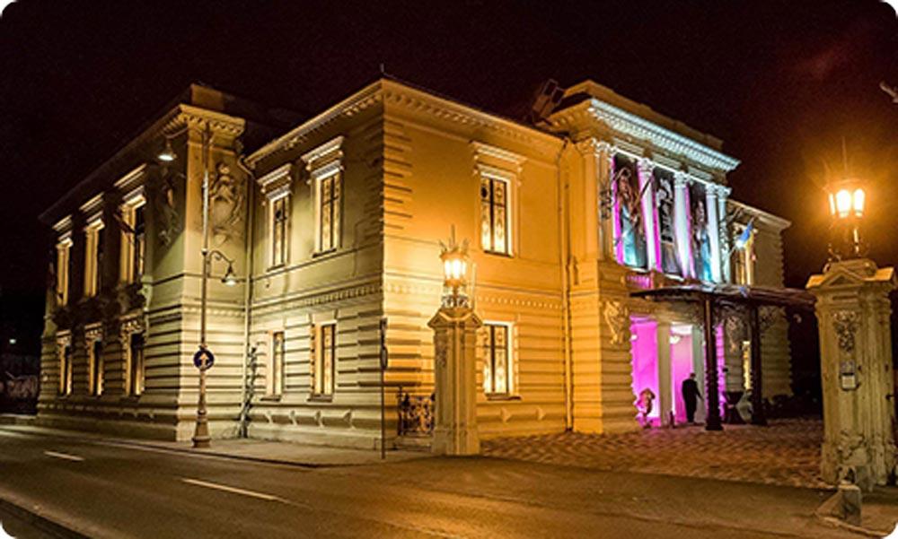 Casino Palace București